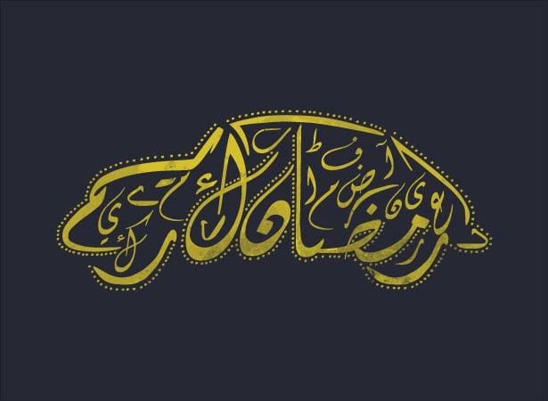 Arabic-Calligraphy-Logo-design-2016-(13)