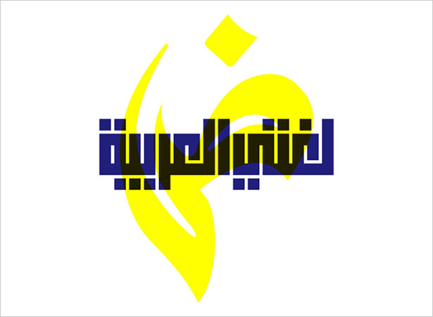 Arabic-Calligraphy-Logo-design-2016-(14)