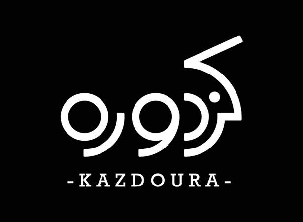 Arabic-Calligraphy-Logo-design-2016-(15)