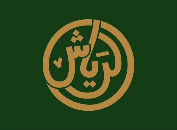 Arabic-Calligraphy-Logo-design-2016-(21)