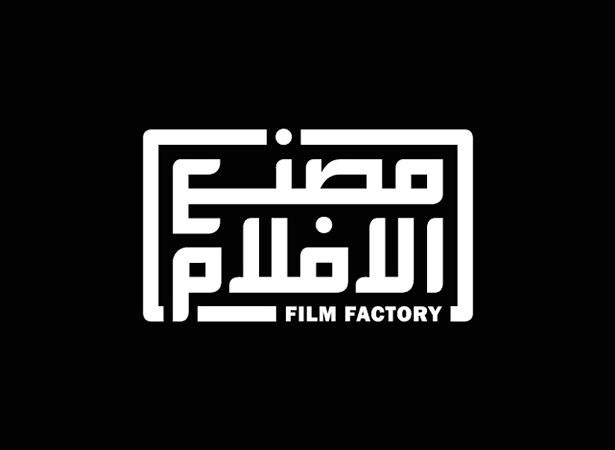 Arabic-Calligraphy-Logo-design-2016-(24)
