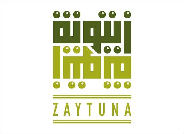 Arabic-Calligraphy-Logo-design-2016-(25)