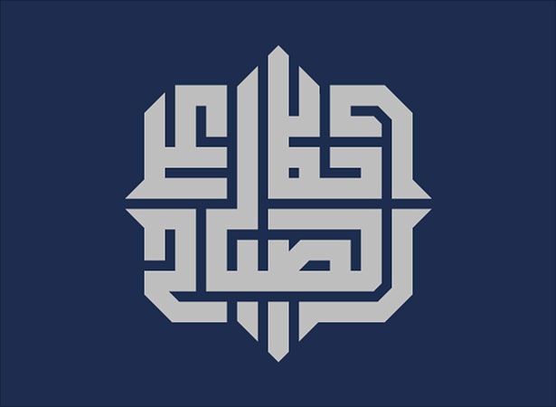 Arabic-Calligraphy-Logo-design-2016-(5)