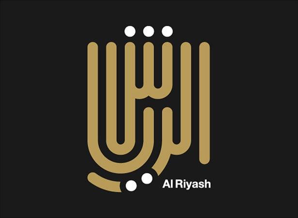Arabic-Calligraphy-Logo-design-2016-(8)