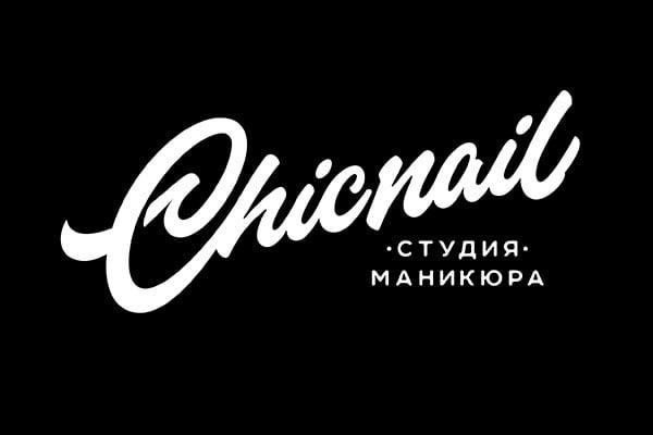 logotype-2016-2017-(11)