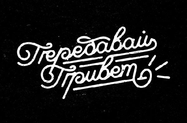 logotype-2016-2017-(20)