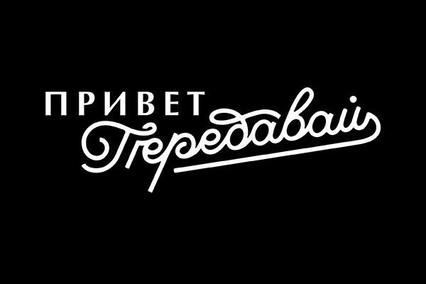 logotype-2016-2017-(3)