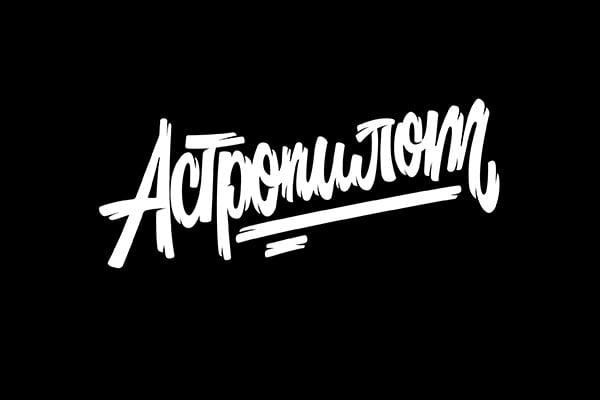 logotype-2016-2017-(6)