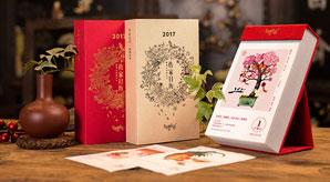 25-Best-New-Year-2017-Wall-&-Desk-Calendar-Designs-For-Inspiration