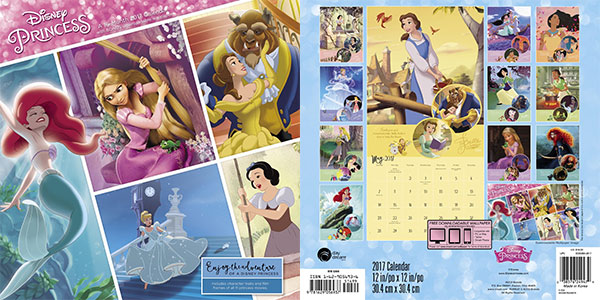 Disney-Princess-Wall-Calendar-2017