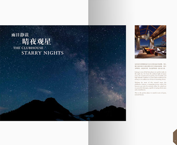 St-Regis-Lijiang-Catalogue-Design-Inspiration-2