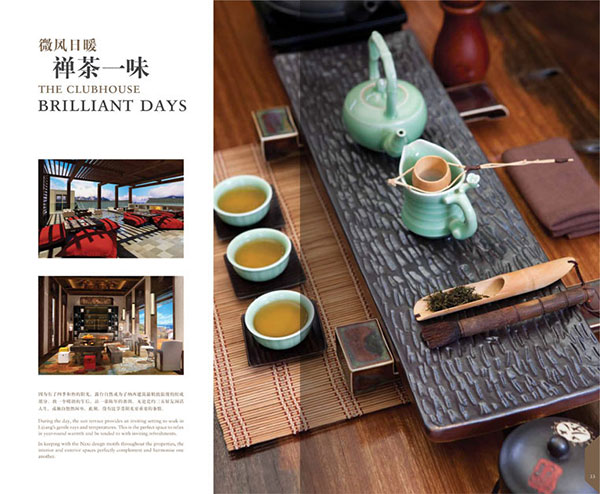 St-Regis-Lijiang-Catalogue-Design-Inspiration-3