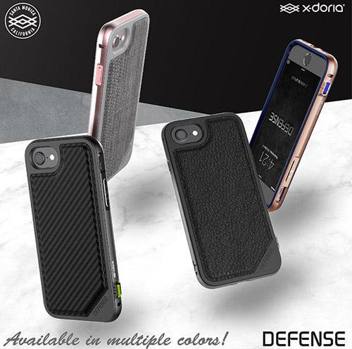 tpu-aluminum-premium-protective-iphone-7-case-2