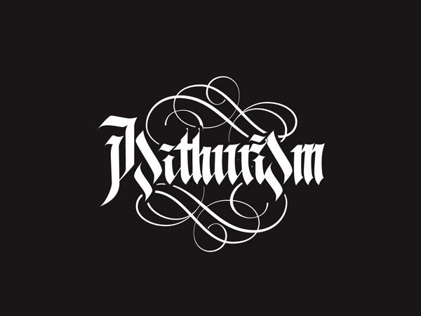 amazing-lettering-logotype-2017-3