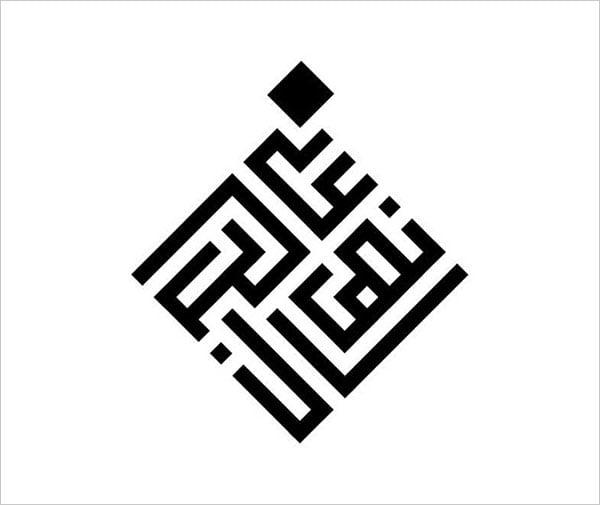 arabic-logo-design-2017-5