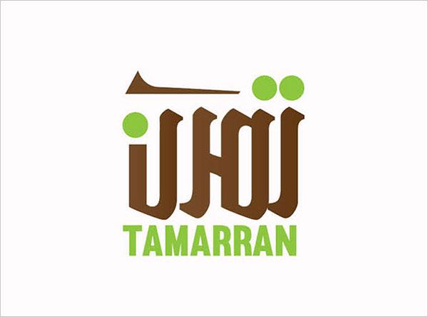 arabic-logo-design-2017-7