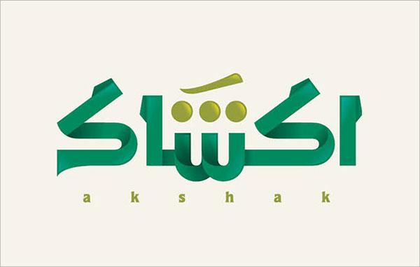 arabic-logo-design-2017-9