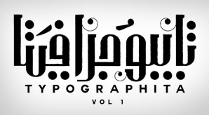 awe-inspiring-arabic-islamic-calligraphy-art-styles-logo-design-ideas-by-kareem-mrghani