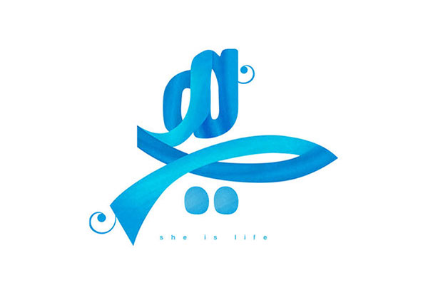 arabic-calligraphy-ideas-2017-6