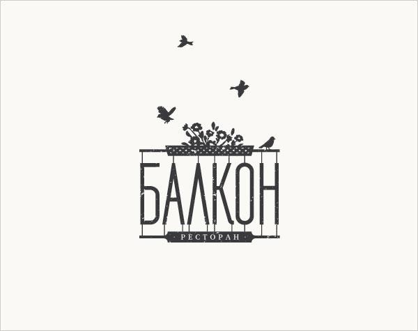 professional-logo-design-2017