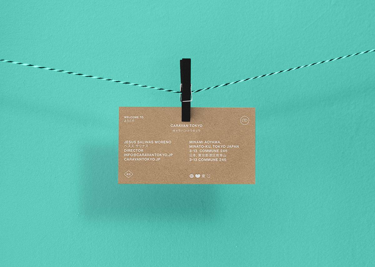 Free-Stylish-Photorealistic-Business-Card-Mockup-PSD-3