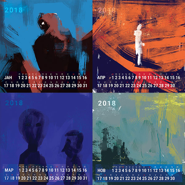 2018-Calendar-Cyrillic