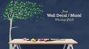 Free-Vinyl-Wall-Mural-Sticker-Art-Mockup-PSD-4