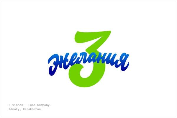 Modern 40 Logo Design Ideas (34)