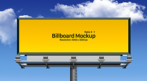 Free Outdoor Advertising Billboard Mockup PSD | Ratio 3 : 1