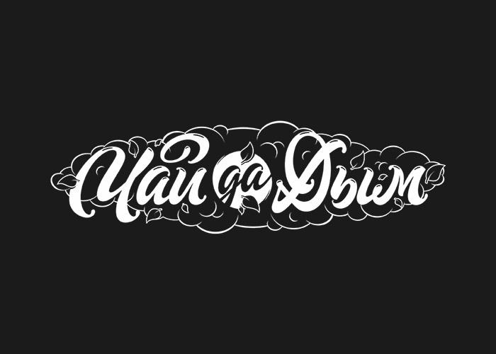 stunning-logotype-examples-2018-(23)